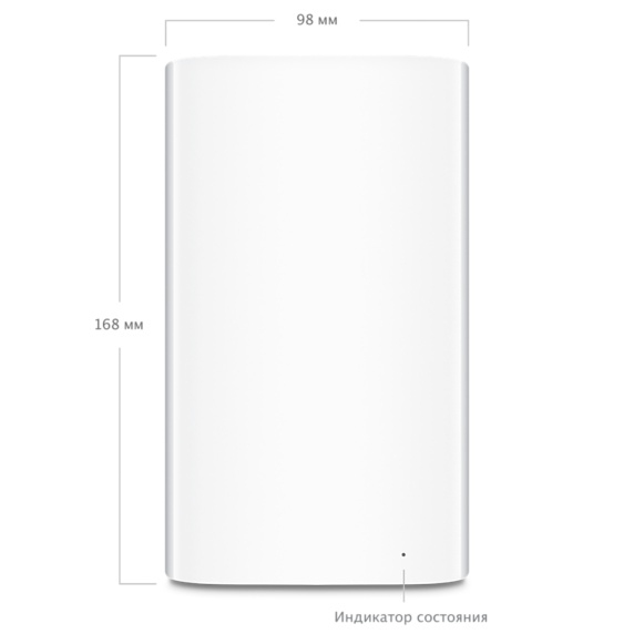 AirPort Extreme - 1