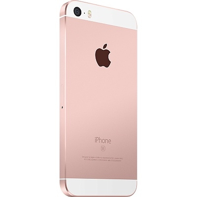 Apple iPhone SE - 32Gb Rose Gold - 1
