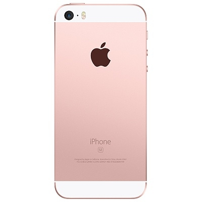 Apple iPhone SE - 32Gb Rose Gold - 2