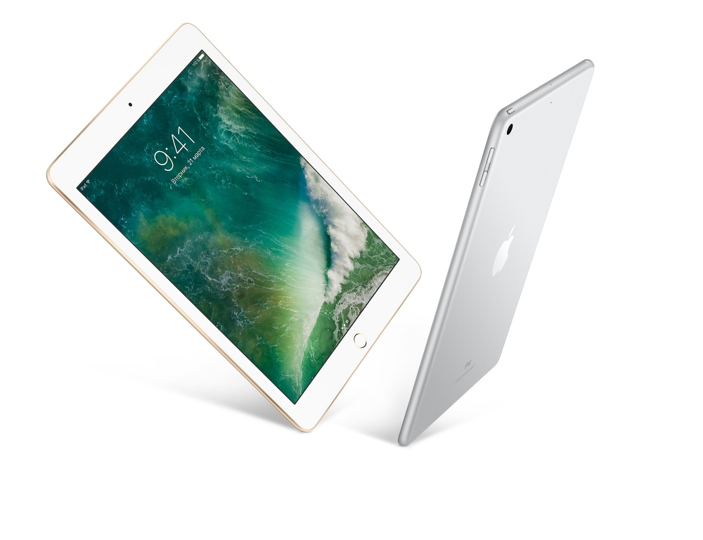 Apple iPad Pro 10.5 Wi-Fi + Cellular 512GB Silver - 1