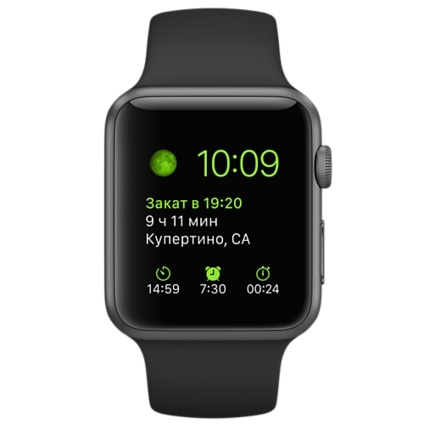 Apple Watch Sport 42mm Space Gray Aluminum Case with Black Sport Band MJ3T2 - 1