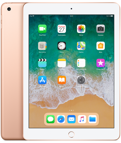 Apple iPad 32GB Wi-Fi Gold