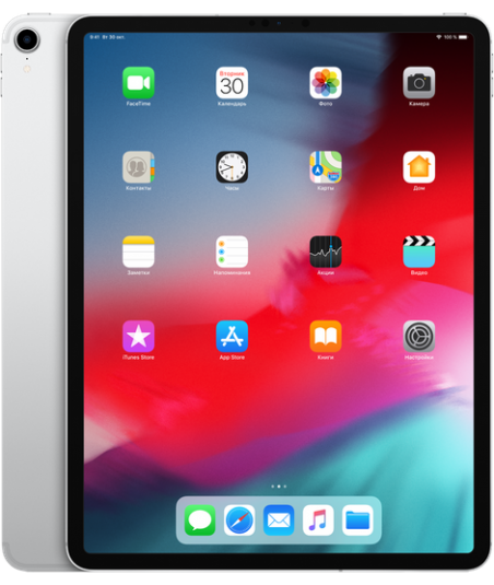 Apple iPad Pro 12.9, 64GB Wi-Fi + Cellular Silver (2018)