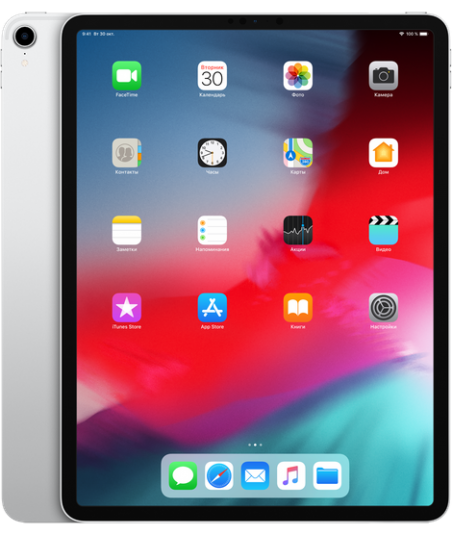 Apple iPad Pro 12.9, 256GB Wi-Fi Silver (2018)