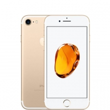 Apple iPhone 7 - 256Gb Gold