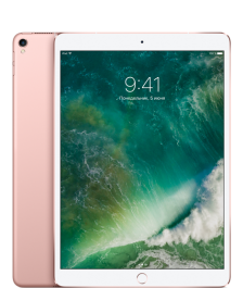 Apple iPad Pro 10.5 Wi-Fi + Cellular 256GB Rose Gold