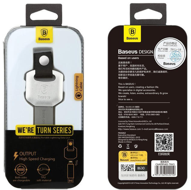 Брелок - кабель Baseus Toon series For iPhone Sliver with gray