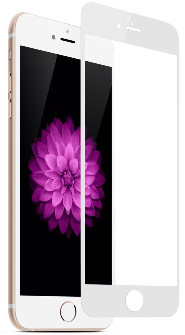 Стекло защитное AG mat iPhone 7 Plus